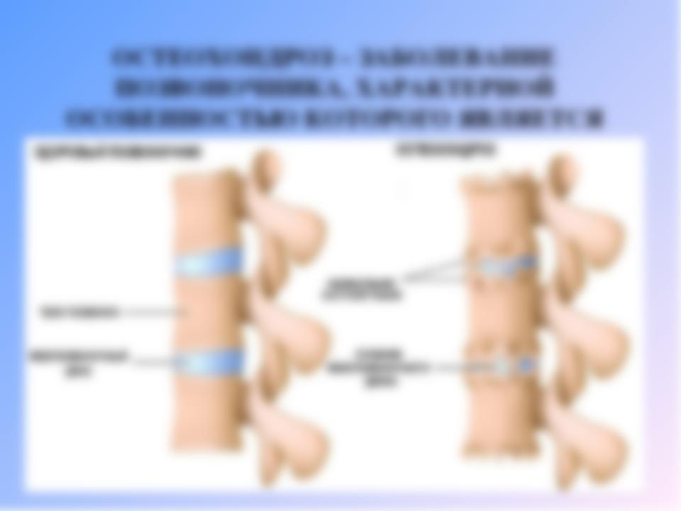 Колющая боль в правом боку под ребрами