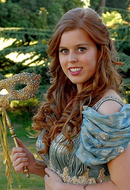 Принцесса Беатрис, 2