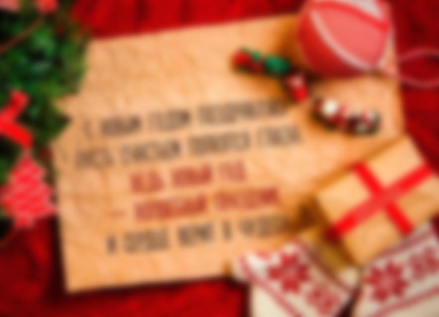 https://www.kleo.ru/img/articles/-19-11-2020-233031.jpg