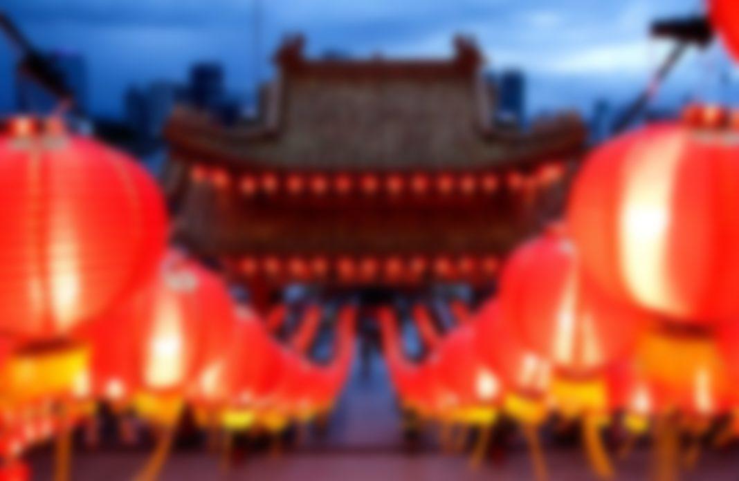 игоревич поделился фото нового года в китае сегодняшний день политический