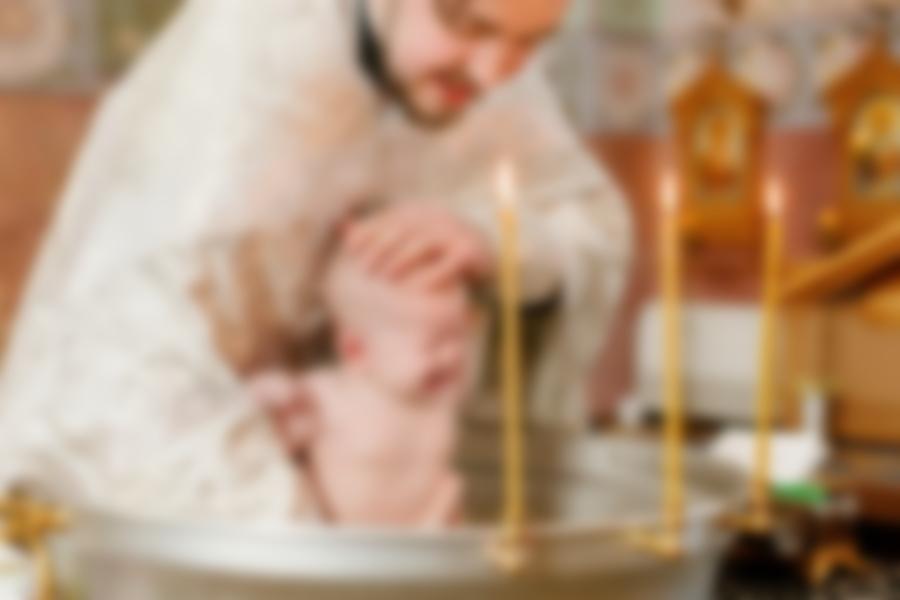 Открытка, крещение фото
