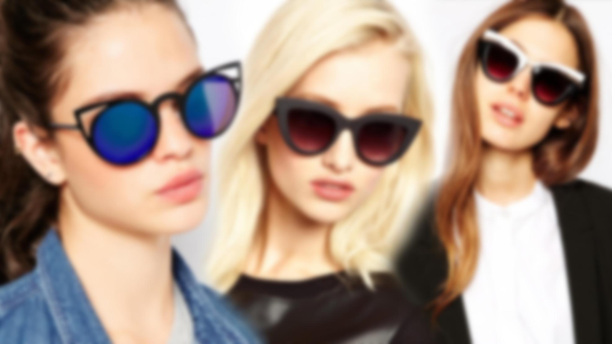 New sunglasses in fashion 21