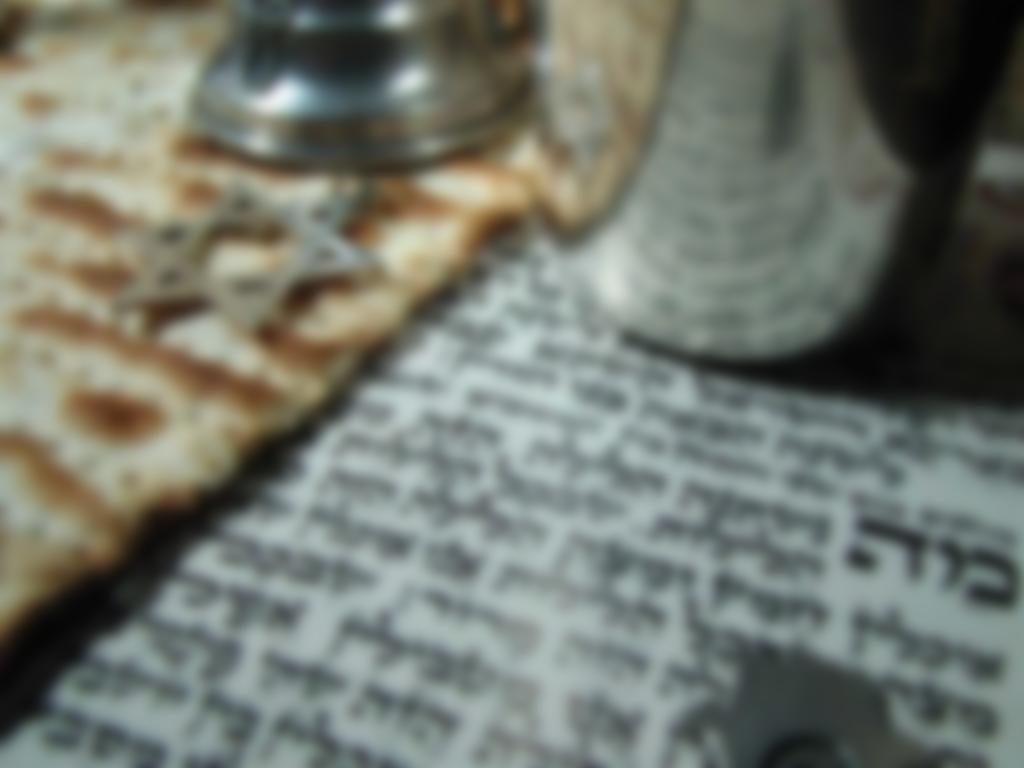 Открытки с ивритом, первым днем осени
