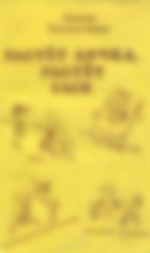 Лучшие книги по воспитанию мальчиков