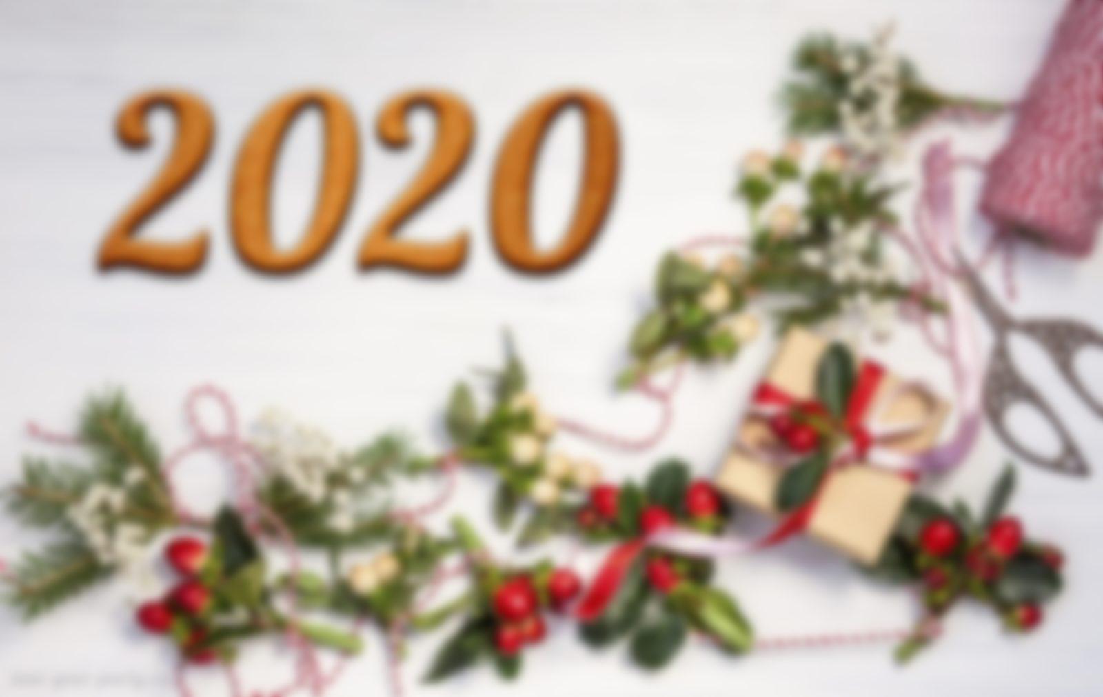 Как встретить Новый год 2020, чтобы он был удачным ...