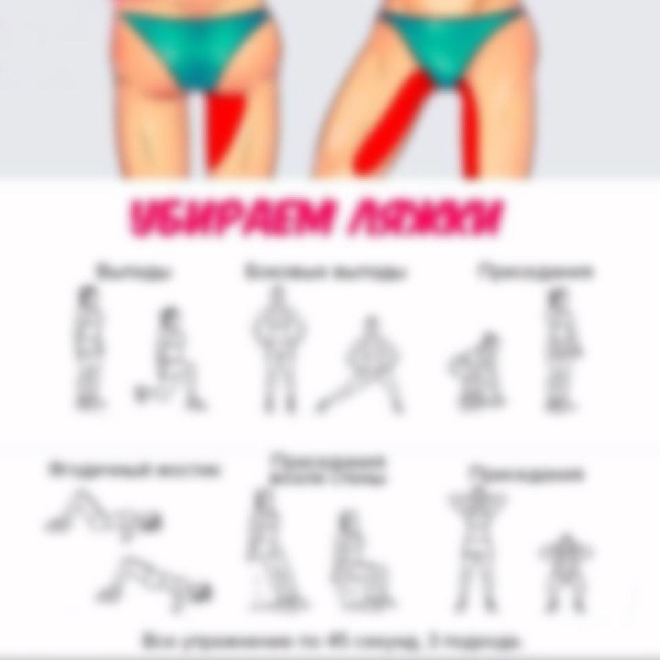 Как похудеть на ногах за неделю: методы и упражнения для ног — www.
