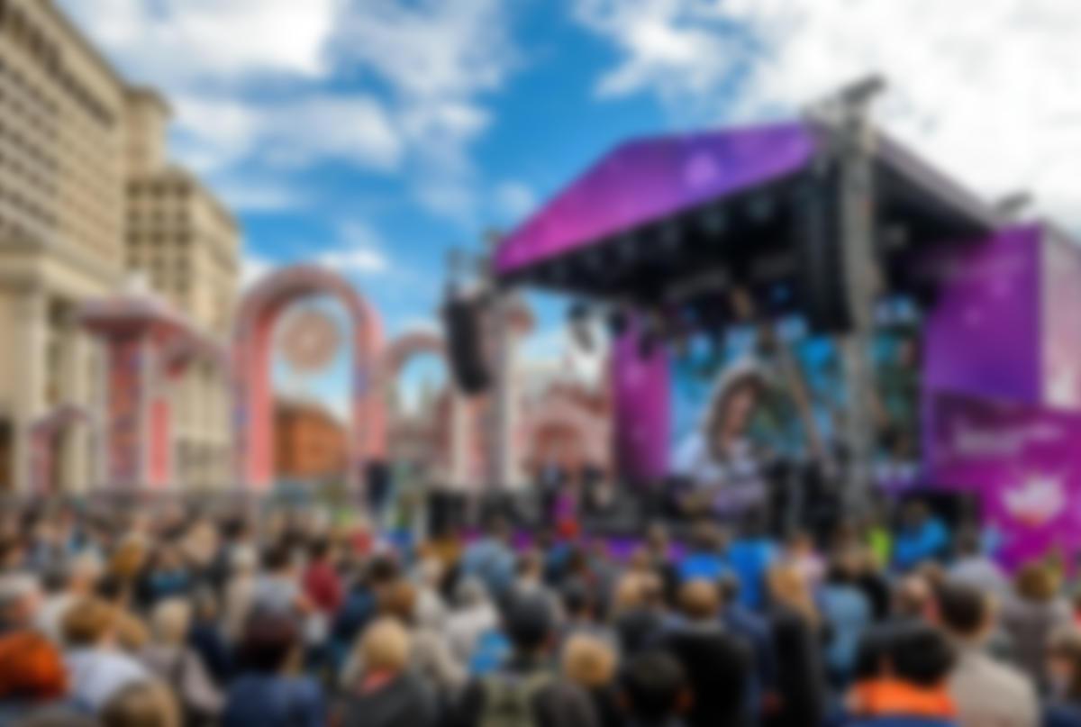 Картинки по запросу день города москва 2019
