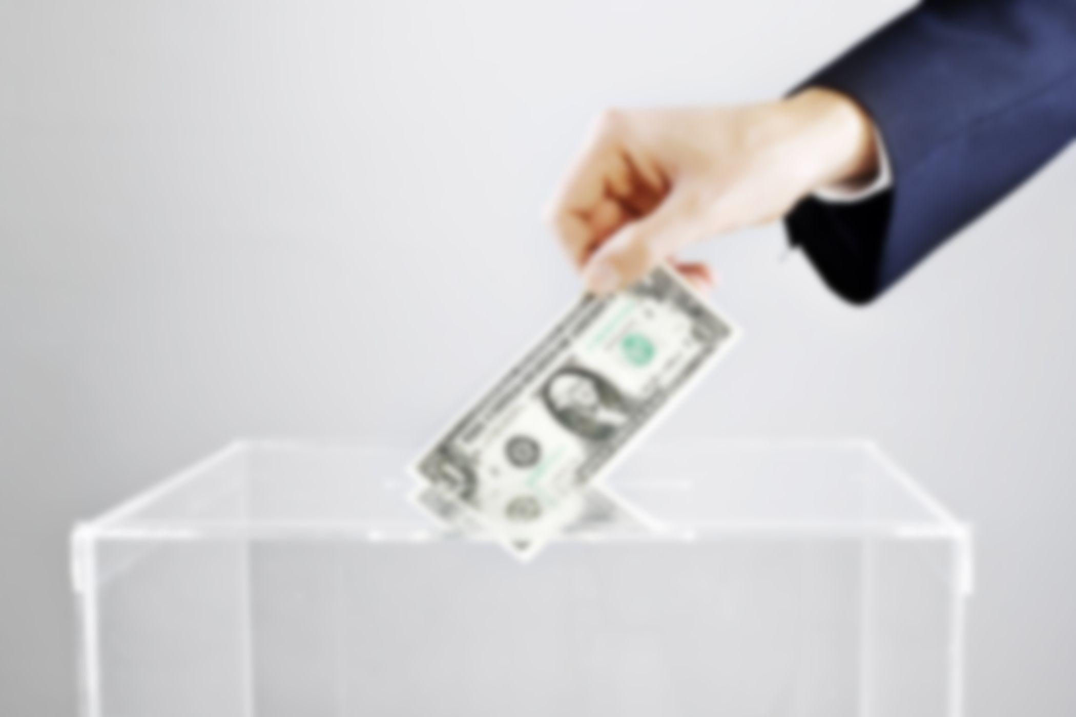 сбор денег картинки