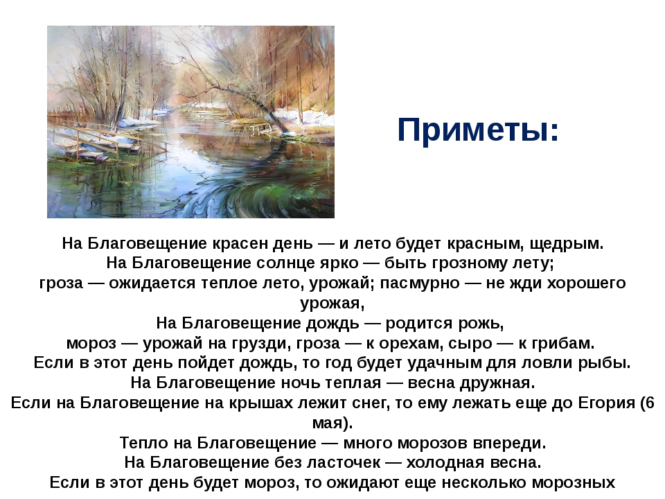 https://www.kleo.ru/img/articles/3x0rv.jpg
