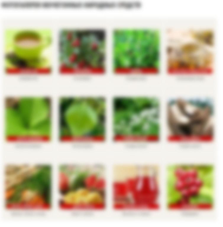 мочегонные препараты для похудения пьют