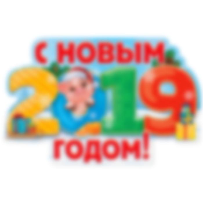 Открытки старый новый год 2019 прикольные новые фото