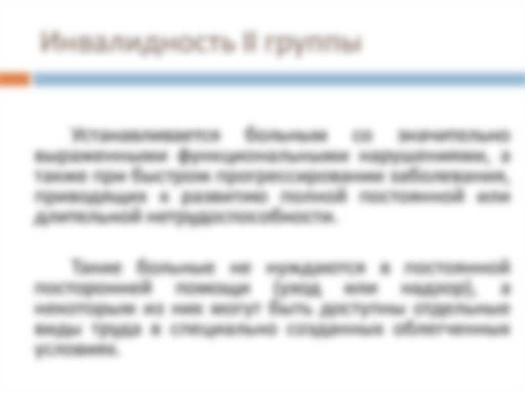 Заявление о преступлении по ст 167 ук образец