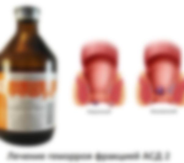 АСД фракция 2 как принимать польза и вред для человека