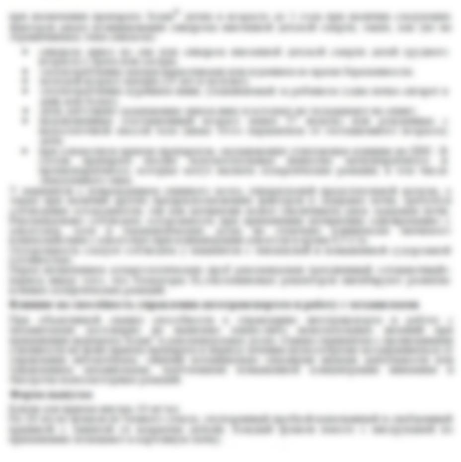 Зодак: инструкция по применению, таблетки взрослым от аллергии (цена)