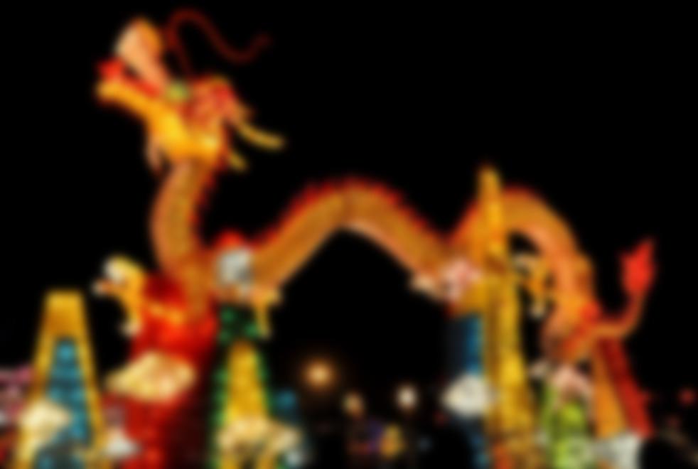 """Китайский Новый год 2019: когда и как праздновать"""""""