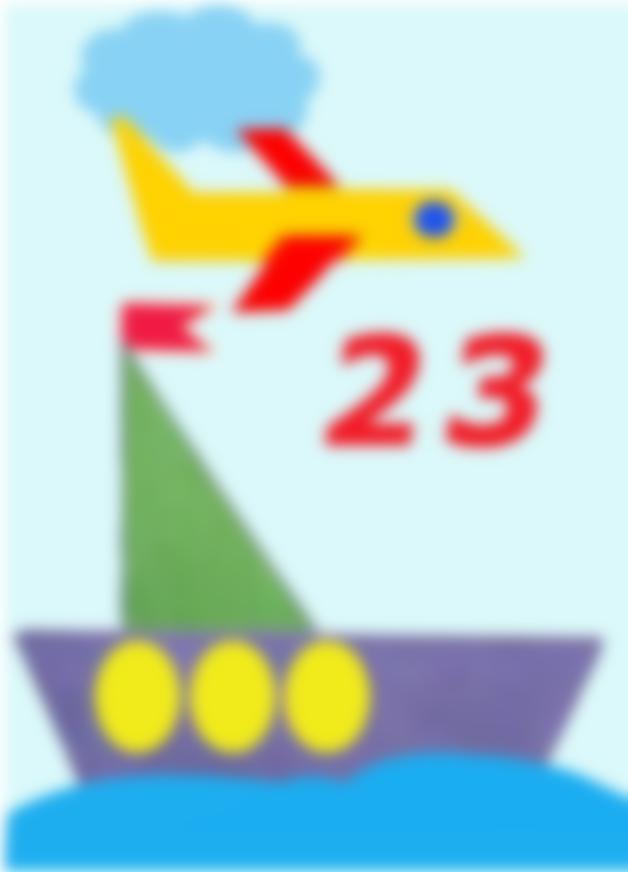 Для фотошопа, открытки к 23 февраля для детей 3-4 лет в детском саду