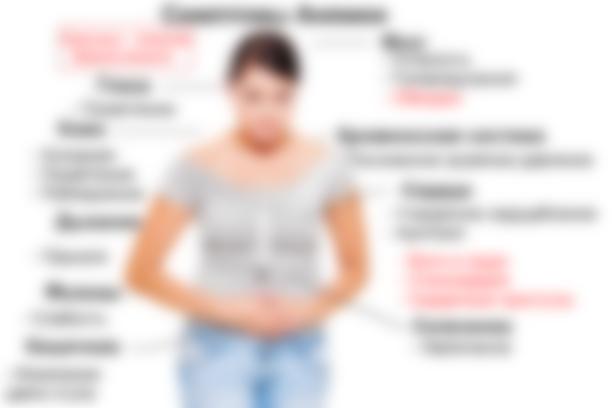 Критические дни если гемоглобин низкий есть похожий