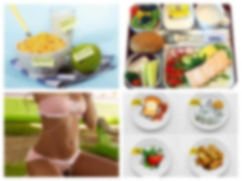 Как Питаться Недорого И Похудеть. Правильное питание при похудении — меню на каждый день