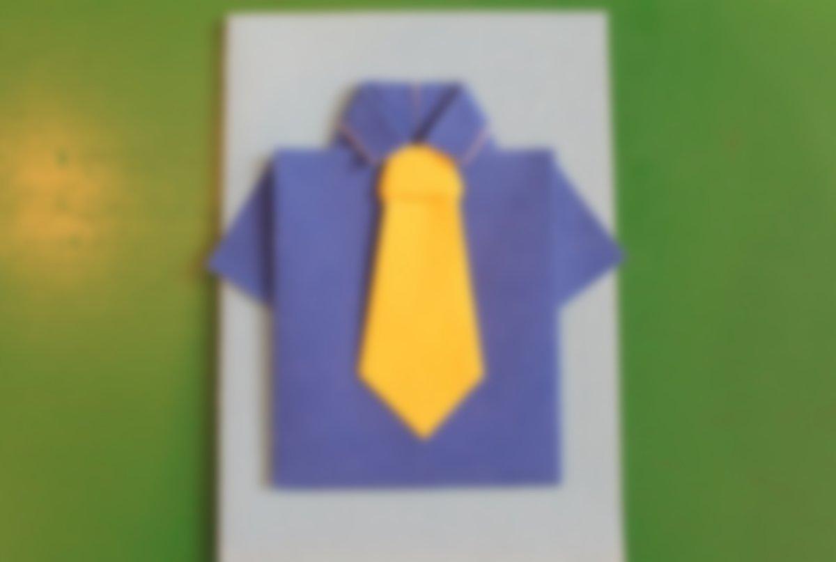 Днем валентина, открытка рубашка папе на день рождения своими руками
