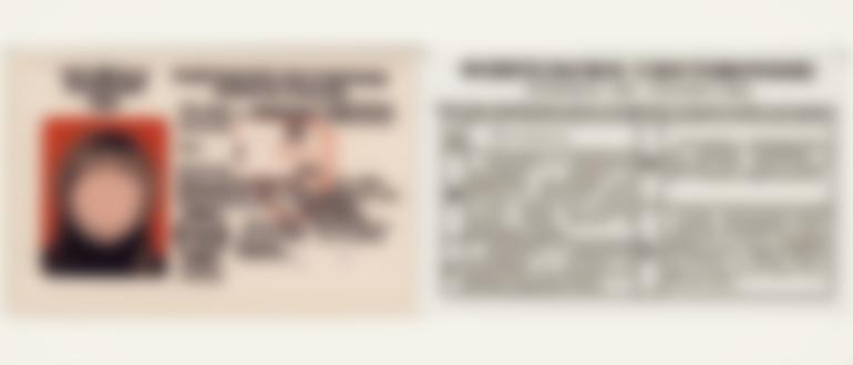 Стоимость замены водительского удостоверения в 2020 году