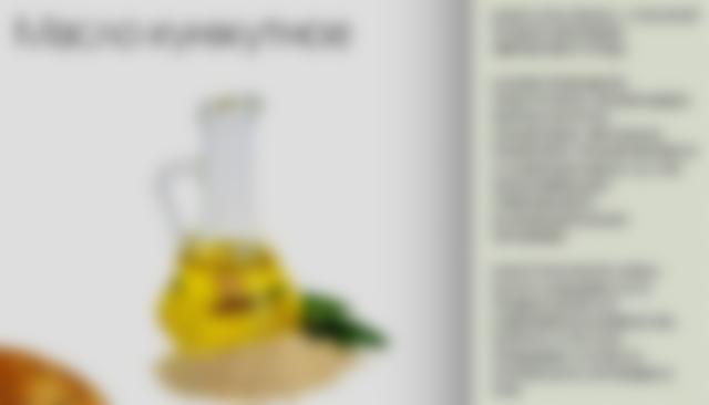 Кунжутное масло: химический состав, калорийность и пищевая ценность продукта, польза и вред для организма, способы применения