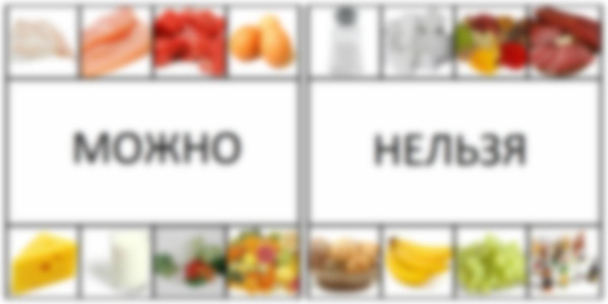 убрать живот и бока правильное питание