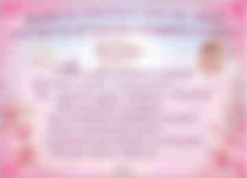 Стихи на выкуп невесты для жениха