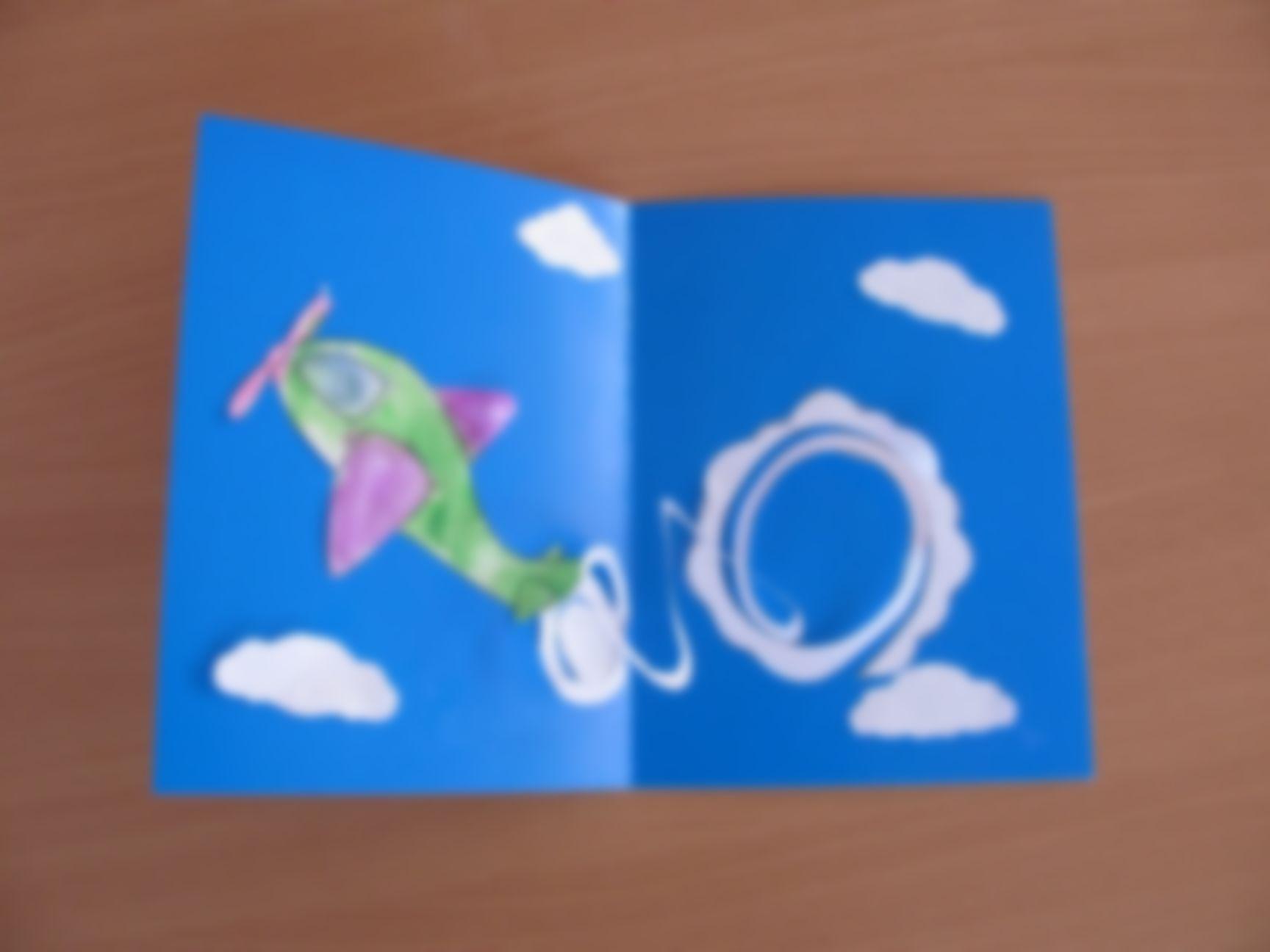 Счастье гифки, детские открытки для пап