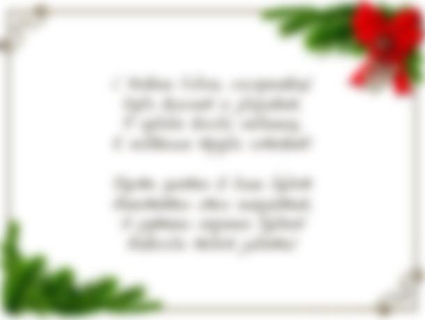 Шуточные стихи на новый год для коллег