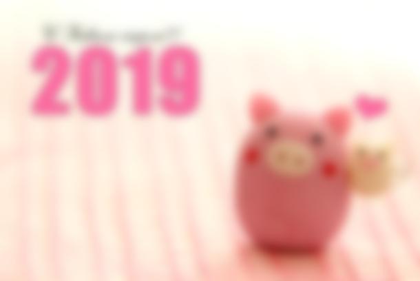 что принесет нам 2019 год