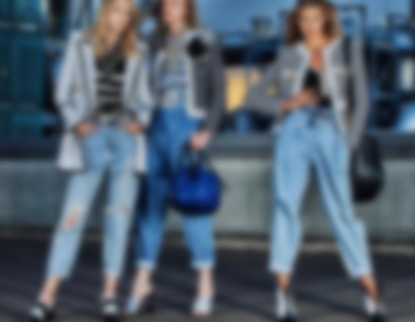 f5007e36910 С помощью джинсовых модных брюк можно создать как сдержанный деловой