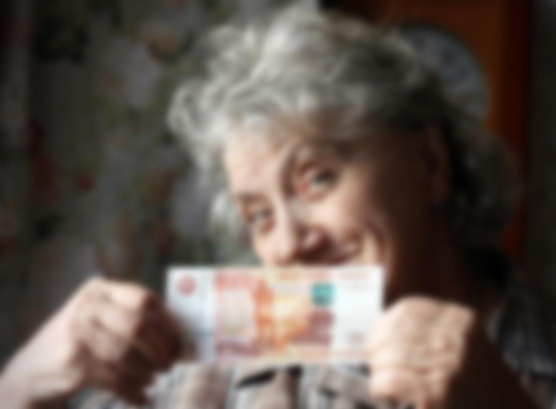Когда повысят пенсии россиянам
