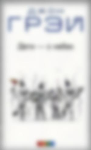 Книги о воспитании детей до 3