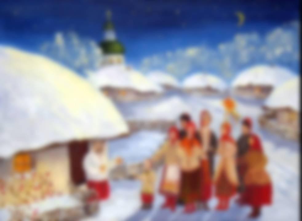 картинка славянское рождество смиренно