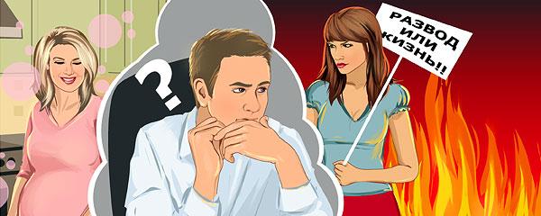 Как развестись если жена беременна в украине