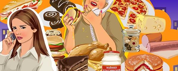 как заставить маму похудеть