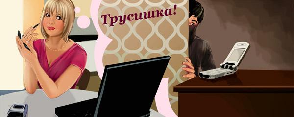 parandzhe-obzivayushiesya-pri-eble-krasivie-nezhnie