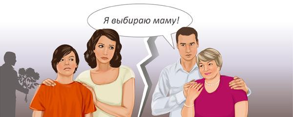 как вернуть жену которая ушла к маме