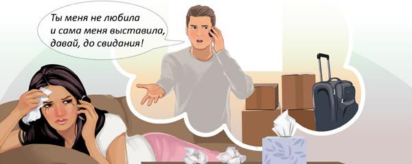 russkie-porno-vecherinki-gde