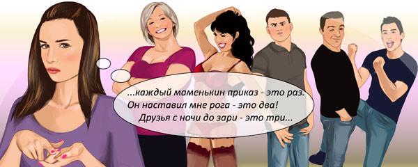 Муж изменяет ? 12 удивительных фактов об измене!   turupupu.ru