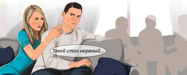 поговорить с ним: