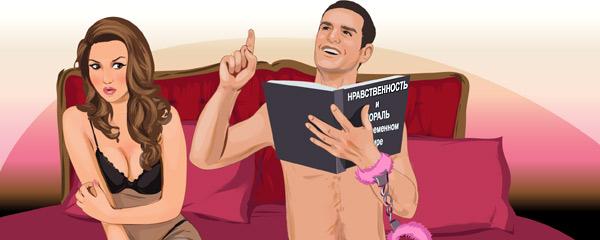 мой самец екатеринбург сайт знакомств