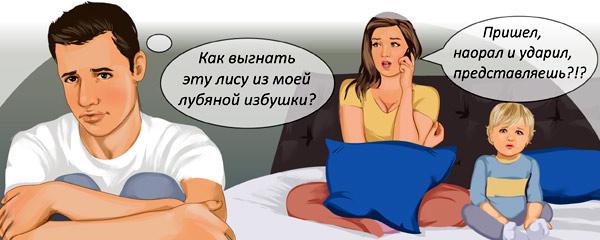 порно жена просит подругу фото