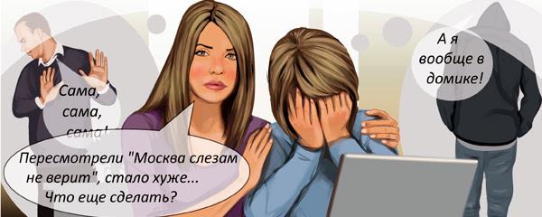 смотреть как легко попросить заняться сексом с сестрой