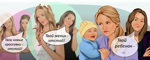 podruzhki-napilis-foto-porno-masha-sasha