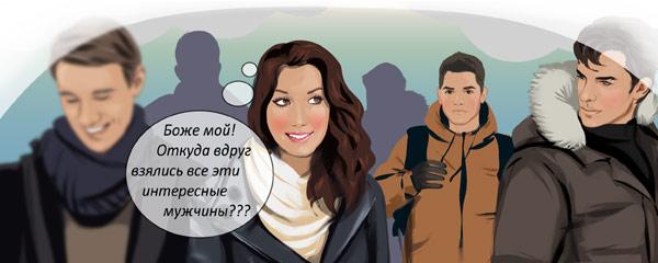 kak-trahatsya-s-drugim-chtobi-muzh-bil-ne-protiv-russkuyu-obmanuli-i-trahnuli