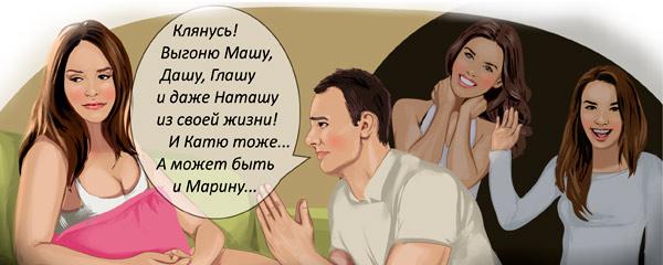 Смотреть жена изменяет мужу с несколькими мужиками — 10