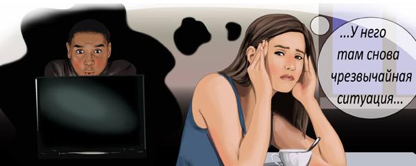 Муж смотрит порно стоит ли обижаться