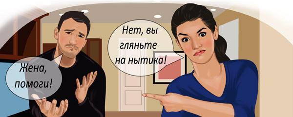 Жена ублажает мужа куда хочет