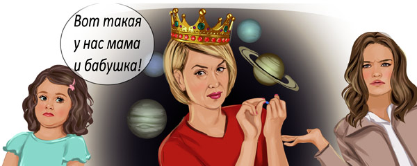 Секс за деньги в москве метро братиславская